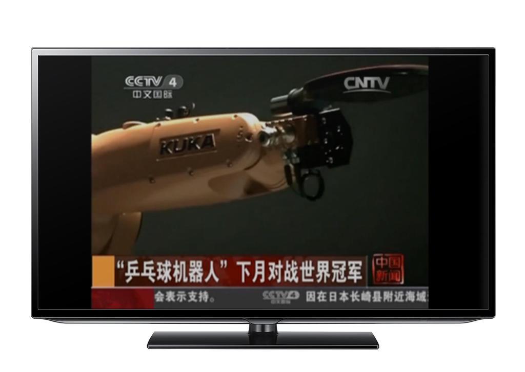KUKA Werbekampagne Nachrichtenbericht im Chinesischen Fernsehen